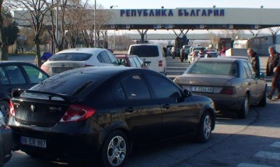 "перация ""Митница"" се проведе на ГКПП Капитан Андреево"