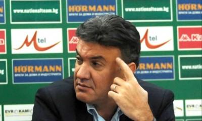 """Изпълкомът на Българския футболен съюз реши на свое заседание да намали отборите в """"А"""" група на 14"""