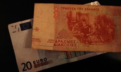 Банките тихо се подготвят да започнат работа с нова гръцка валута