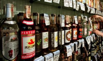 Софиянец превърна дома си в цех за марков алкохол, но беше спипан от служителите на ГДБОП преди да пласира стоката