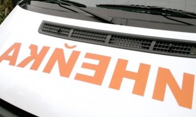 19-годишно момче е тежко пострадало след масово сбиване на около 30 абитуриенти в заведение в центъра на София