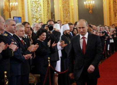 Владимир Путин положи клетва пред народа на Русия като президент на страната.