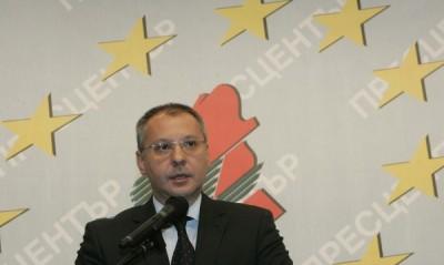 Цяла България нас гледа, заяви лидерът на социалистите Сергей Станишев