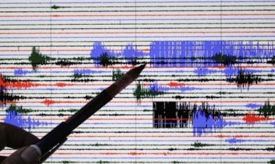 Земетресение бе усетено в 15 ч. 52 мин. в София.