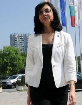 """Движение """"България на гражданите"""" ще работи за победа на предстоящите парламентарни избори"""