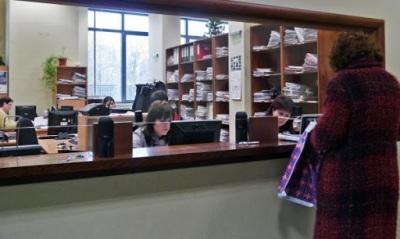 Държавната работа все по търсена сред младите