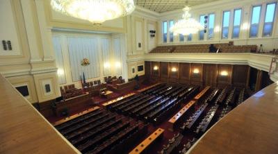 Парламентът избира днес членове на Конситуционния съд