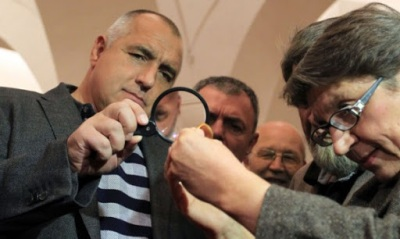 Само четири дни преди новоизбраните конституционни съдии да положат клетва премиерът Бойко Борисов помоли Венета Марковска да се оттегли.