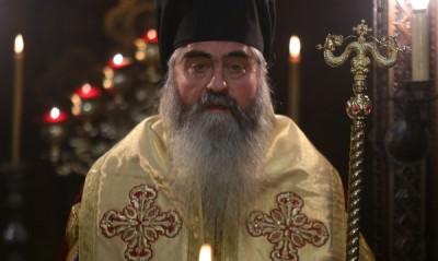 български патриарх