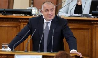 """Премиерът Бойко Борисов заговори за оставка, ако депутатите му гласуват """"за"""" връщане на по-либералния режим за пушене."""