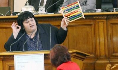 Депутатите все още не могат да разделят изборната баница