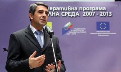 Президентът Росен Плевнелиев