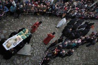Кончината на патриарх Максим
