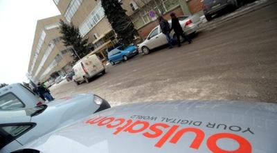 "АБРО подкрепи Би Ти Ви и ТВ7 в спора с ""Булсатком"""