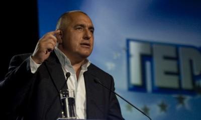 Покаяние в кабинета разпоредил Бойко Борисов.