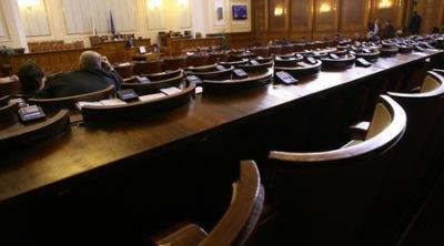 Днес в парламента ще обсъждат законопроектите за спецслужбите и НС