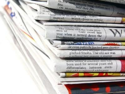 Преглед на печатните новини за деня
