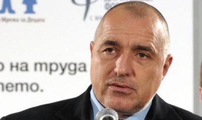"""Бойко Борисов за досието """"Буда"""": """"Това е пълна глупост!"""""""