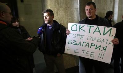 Протестиращи днес ще искат обвинения за побойниците на Октай Енимехмедов