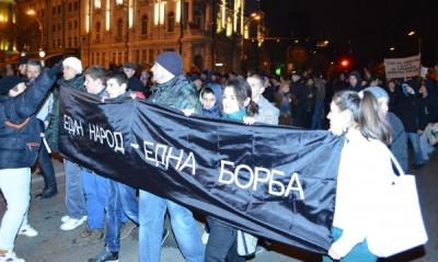 """Около 400 души протестираха тази вечер във Варна срещу високите сметки за ток, съобщи """"Фокус""""."""