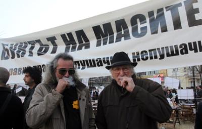 """""""Свободни"""" пушачи излизат на протест"""