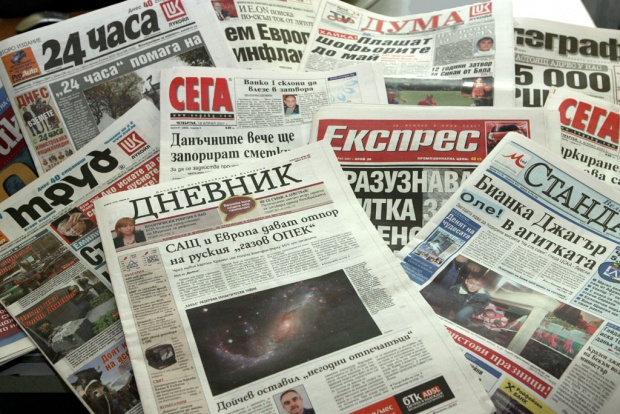 Преглед на пресата за деня